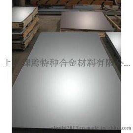 蒙乃尔合金Monel K-500/N05500/Alloy K-500不锈钢圆钢,锻件,方钢,圆环,扁钢,钢带,线材,钢锭,管件,法兰,配件