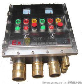 可定制加交流加热继防爆控制配电箱