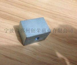 磁铁-钕铁硼磁铁 发电机磁铁方块磁铁 30*10*2MM打孔直空型磁铁