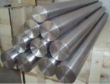 廠家供應優質鎳板      鎳棒