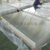 铝板 6061铝板 6063铝板 铝板加工