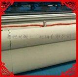 泰安宏源滌綸短纖土工布幅寬6米克重500g