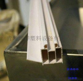 供应PVC塑料窗型材生产线