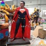 廣州廠家尚雕坊現貨供應2015系H200CM超人模擬人物玻璃鋼雕塑樹脂工藝品