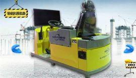 厂家直销】徐州硕博WM-ZN玻璃钢铸模网络协同版装载机模拟机