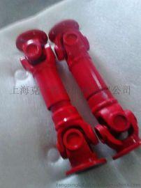 SWC90B型无伸缩焊接型十字万向联轴器