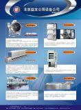 北京智慧化中央廚房設備建設標準規範優勢