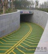 绿色止滑坡道防滑地面材料、黄配绿防滑车道地坪材料、停车库坡道止滑地面材料施工