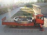 活性炭轉爐滾圈鑄鋼立式車牀加工直徑2.4米