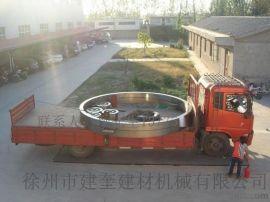 活性炭转炉滚圈铸钢立式车床加工直径2.4米