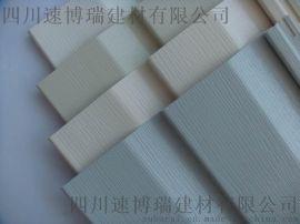 PVC外墙装饰挂板系统墙体装饰防水保温板