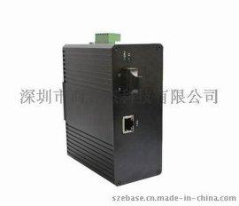 易睿信单口工业级网络光纤收发器E-5501T