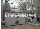 污水处理厂恶臭废气治理