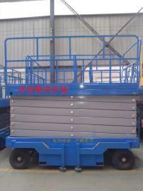 北京升降机        供应擎虎0.5-8移动式升降机