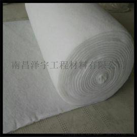 厂家供应土工布 无纺土工布 防渗养护土工布