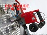 宝利苏迪 自动管板焊机 管板自动焊机 TS2000