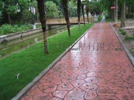 压花地坪,彩色压印地坪,压模混凝土路面