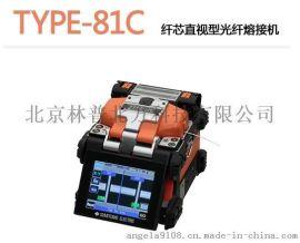 住友原装 进口T-81C单芯光纤熔接机