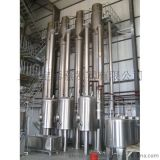 降膜蒸发器/多效降膜蒸发器
