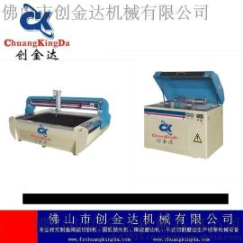 瓷砖水刀切割机