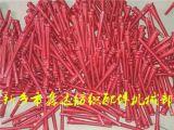 有梭织机器材(纬纱管)