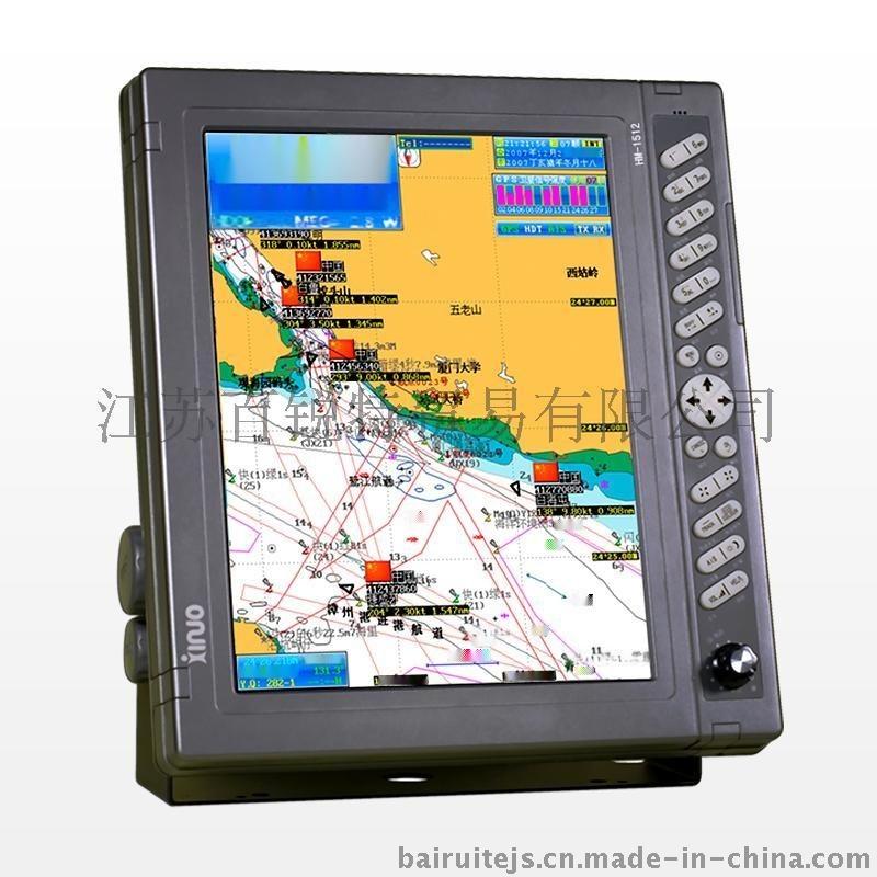 12英寸  -1512船用 船載GPS衛星導航儀   海圖機 帶中國船級社CCS型式認可