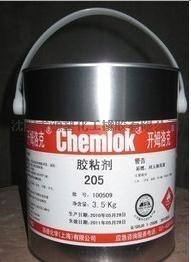 开姆洛克205 金属热**化粘接剂 原装**保证
