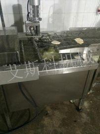 油炸膨化食品机械全自动薯条薯片油炸机生产线智能控温质量保证