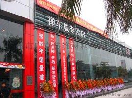 浙江日产汽车4S店外墙铝百叶