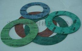 HG/T20606-2009耐油无石棉橡胶垫片NY4150