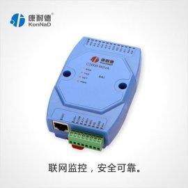 網路型8路0`5V輸入智慧模擬量採集模組