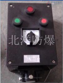 CBC8060防爆防腐操作柱