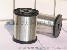 供应0.15mm镀锡铜线 镀锡铜线0.15mm