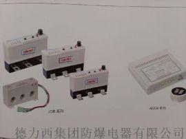山东德力西JDB/ABD8系列电机综合保护器代理价格直销