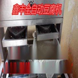 全自动豆腐机机器、全自动豆腐机价格、全自动豆腐机厂家