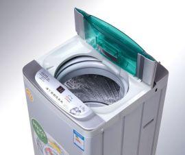 富磊6公斤新款双投币洗衣机XQB60-918