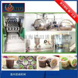 塑料碗装宝粥全自动灌装封口机 八宝粥杯装灌装机