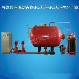 金科气体顶压消防给水设备