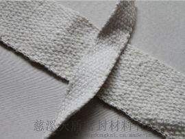 慈溪耐高温非石棉陶瓷纤维布垫片