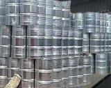 聚氨酯PU阻燃剂