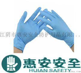 超低价进口马来西亚胶一次性丁腈手套
