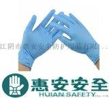 價進口馬來西亞膠一次性丁腈手套