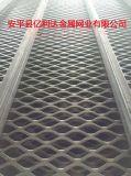铁领品牌定做各种规格重型轧平钢板网拉伸网(QB/T 2959-2008标准)