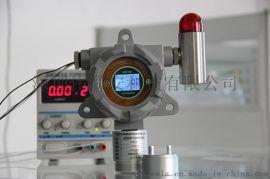 IDG100-NH3氨气固定式气体检测仪