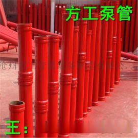 耐磨泵输送泵管/输送地泵管 泵管生产厂商