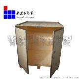 黄岛厂家定做钢带木箱 免熏蒸材质可出口运输的钢扣箱