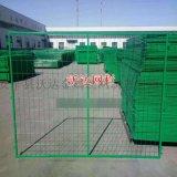 铁丝网围墙护栏网 场区网围墙