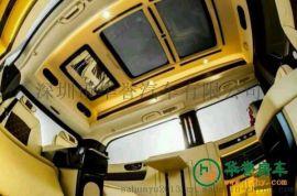 华誉房车 奔驰V 26O奔驰V级商务车座椅改装 汽车改装座椅