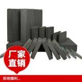 廠家直銷新型泡沫玻璃板,發泡水泥板發泡水泥保溫板A1級防火材料