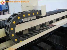 沧州旭曦供应尼龙塑料拖链/高频热合工程桥式并联  链